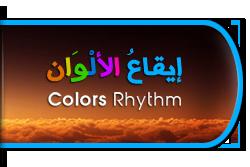 colors-r