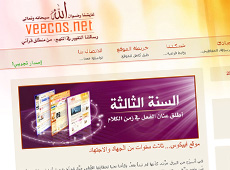 Veecos.net